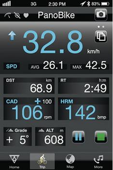 自転車の 道案内 自転車 アプリ : ... にするアプリ『Pano Bike』 [編集