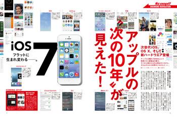 16_17.jpg