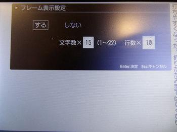 11_DSC01283.jpg