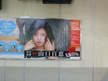 横須賀駅1.jpg