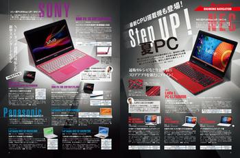 PC.jpg